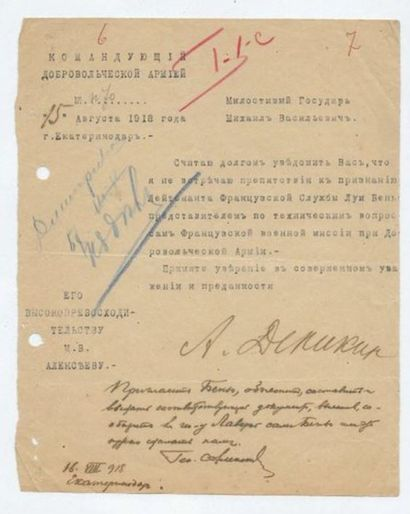Dénikine, Anton Ivanovitch (1872-1947),...