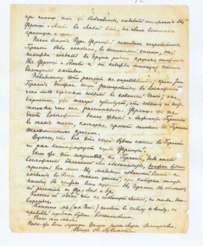Lukomsky, Alexandre Sergeyevitch (1868-1932)....