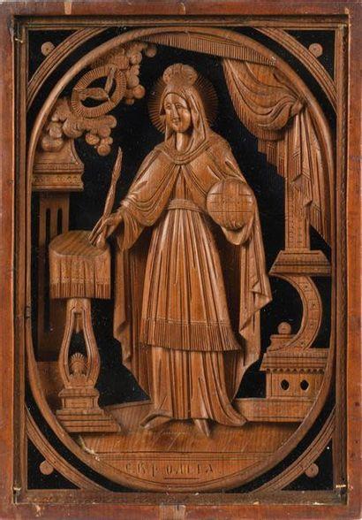 Sainte et égal aux apôtres Olga, princesse...