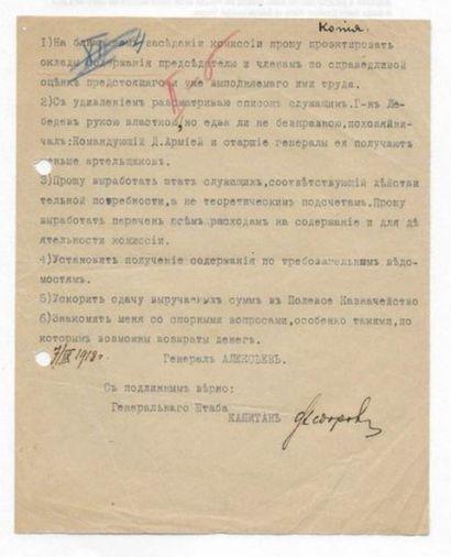 Alekseiev, Mikhail Vassilievitch (1857-1918)....
