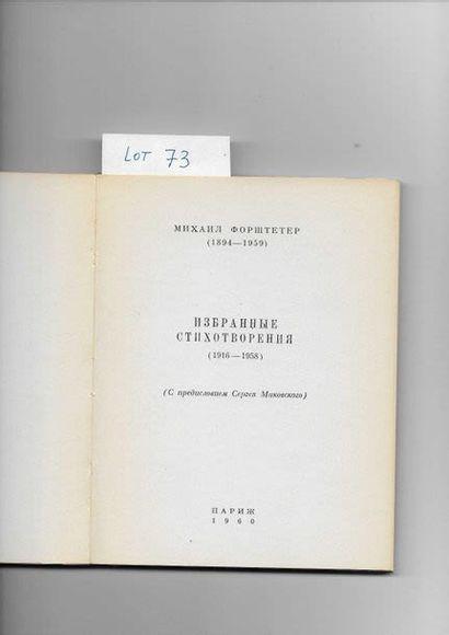 26. Forchteter, Mikhail Adolfovitch, ( 1893...