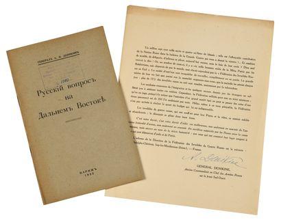 29. Dénikine, Anton Ivanovitch ( 1872 - 1947...