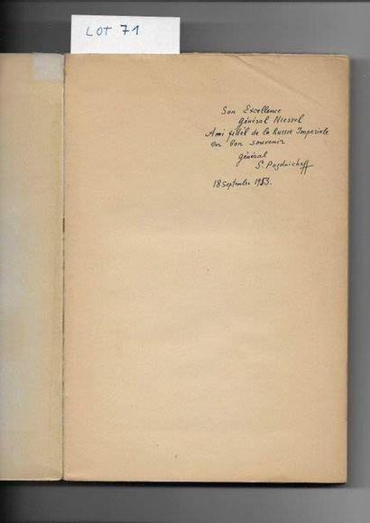 Pozdnychev, Sergeî Dimitrievitch, ( 1889...