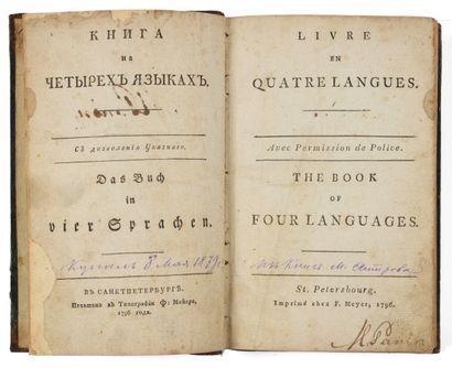 Maximes Morales.Livre en quatre langues....