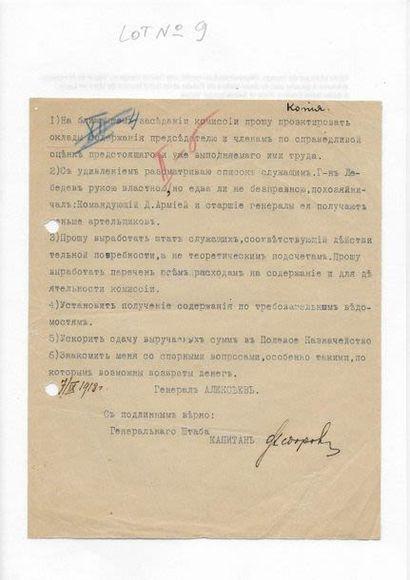 Alekseiev, Mikhail Vassilievitch ( 1857 -1918...