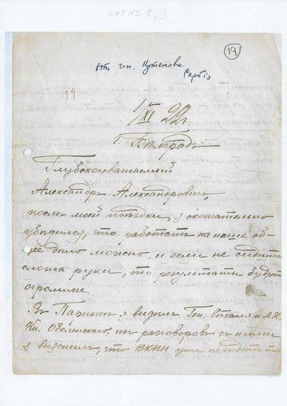 Koutepov, Alexandre Pavlovitch général (...
