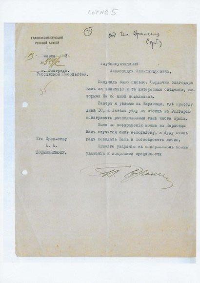 Wrangel, Piotr Nikolaievitch, général, (...