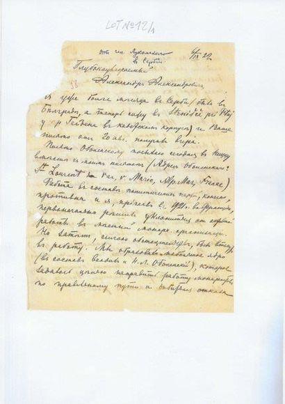 Lukomsky, Alexandre Sergeyevitch ( 1868 -...