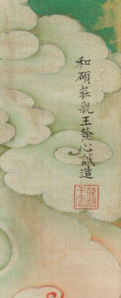CHINE - XVIIIe siècle Deux peintures religieuses: encre et couleurs sur soie, représentant...