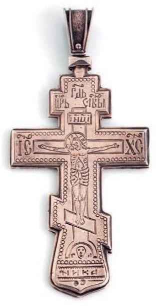 Croix pectorale en argent 875 millièmes (84...