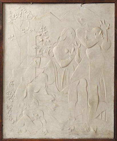 Joseph CSAKY (1888-1971) Femmes et enfant dits aussi Trois femmes et un enfant nus,...
