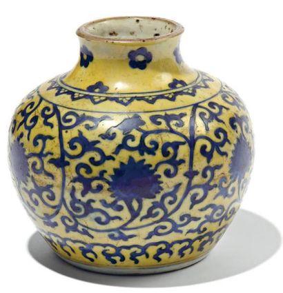 CHINE - Epoque JIAJING (1522-1566)
