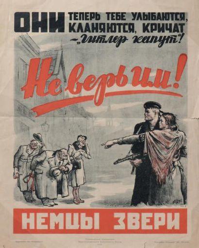 Neprintsev, G. Ils sont maintenant souriants, et s'inclinant à toi, ils crient «...