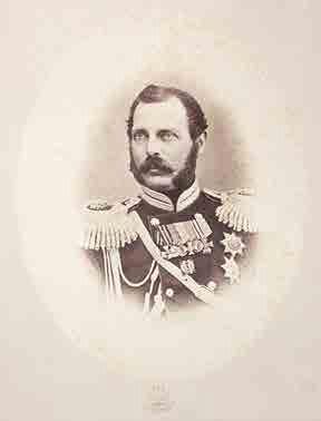 Portrait de l'empereur AlexanderII. Vers...