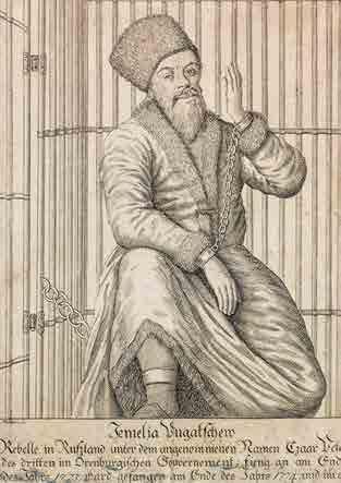 Portrait de Pougatchev dans la captivité....