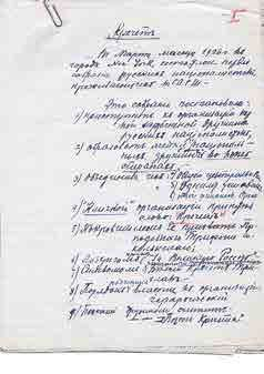 Prince Romanovsky Serge Géorguievitch, 8-ème...