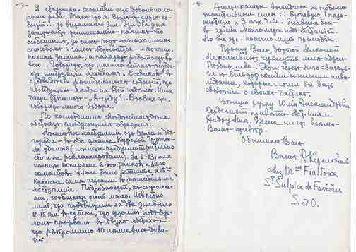 KERSNOVSKI, Anton Antonovitch. 1907-1944.