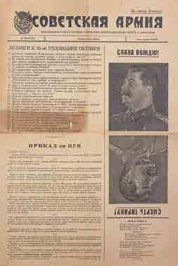 Mort au tyran! Tract, éd. de l'Union Nationale...