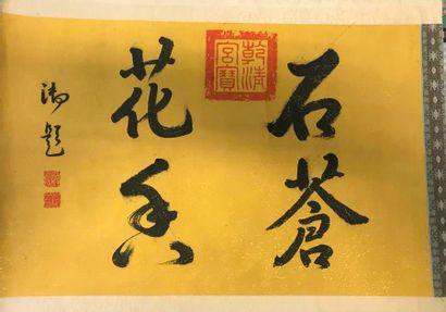 Affiche avec caractères et sceaux chinois....