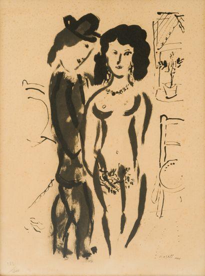 Marc CHAGALL (1887-1985) d'après  Les Amoureux....