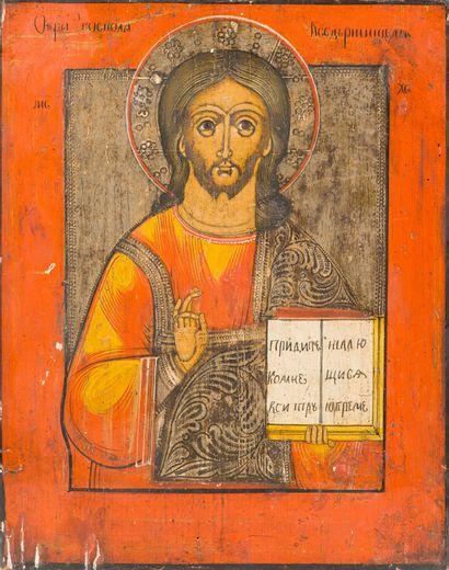 Le Christ Pantocrator  Icône originaire des...
