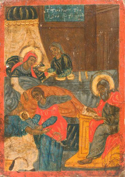 La Nativité de Saint Jean le Précurseur  Icône...