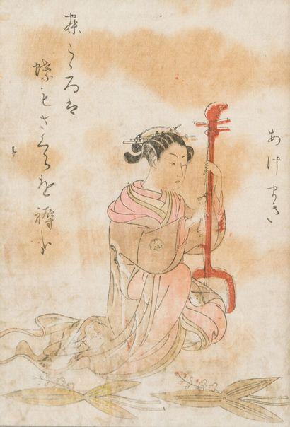 JAPON : Attribué à HARUNOBU  Musicienne  Estampe...