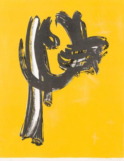 James PICHETTE (1920-1996)  Sans titre fond...