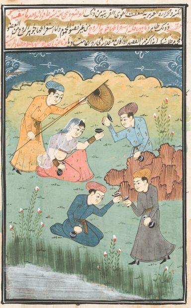 Suite de quatre miniatures perses, « scènes...