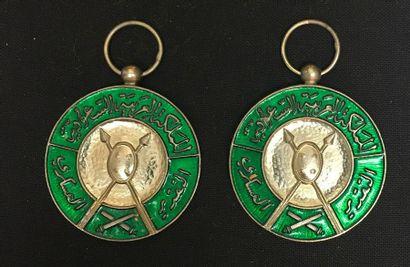 Arabie Saoudite - Médaille de la Reconnaissance...