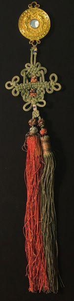 Chine - Ordre du Pao Hsing, médaille de IIIe classe en or fondu figurant sur l'avers,...