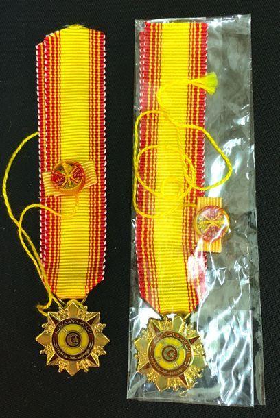 Brunei - Ordre dynastique de Laila Utama,...