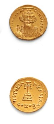 CONSTANT II (641-688) Solidus. Constantinople....