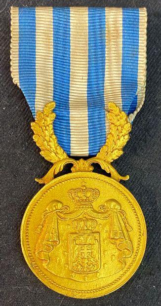 Serbie - Médaille du Mérite militaire, 1883,...