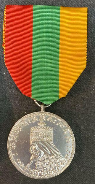 Éthiopie - Médaille du Sacre d'Hailé Sélassié,...