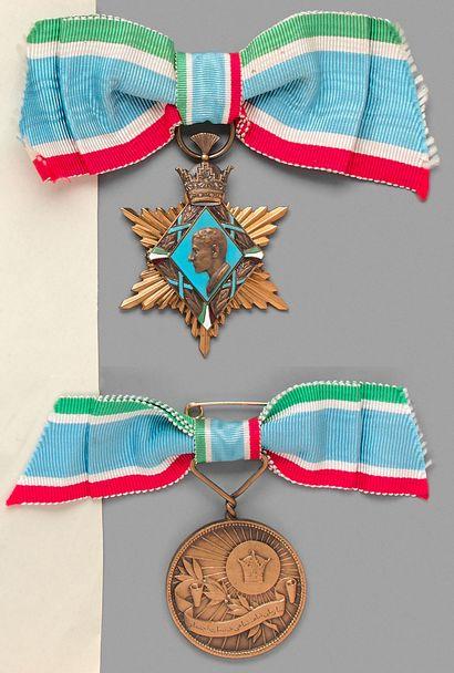Perse / Iran - Récompenses de l'Organisation...