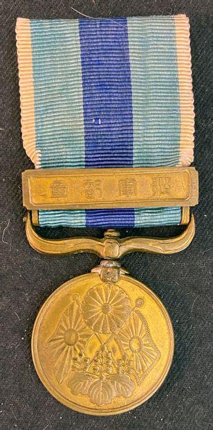 Japon - Médaille commémorative de la guerre...
