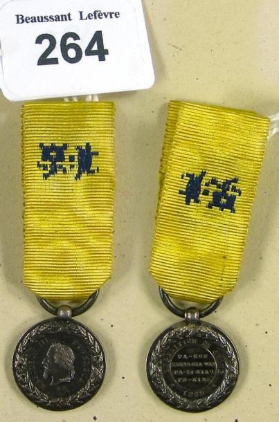 Second Empire - Médaille de la campagne de...