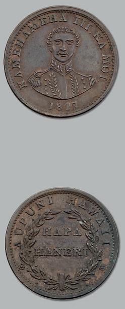 Cent. 1847. kM. 1. Superbe. HAWAÏ Kamehameda...