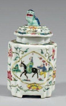 ÉPOQUE YONGZHENG (1723-1735)