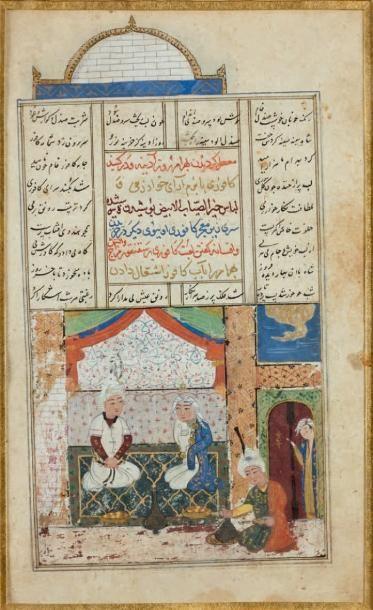 Bahram Gûr dans le pavillon blanc, illustration...