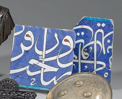 Deux carreaux à inscriptions, Turquie ottomane,...
