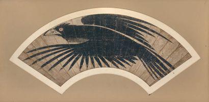 ANONYME, époque EDO (1603-1868)