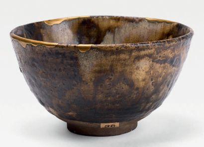 Fours de Seto - Époque MOMOYAMA (1573-1603)<br/>EDO (1603-1868), XVIe/XVIIe siècle