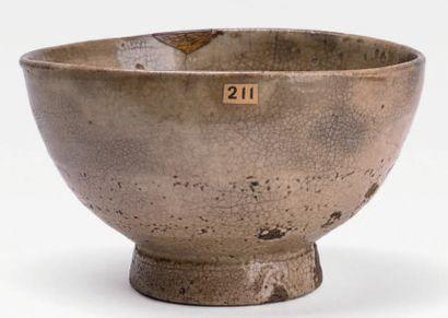 Fours de Karatsu - Époque MOMOYAMA (1573-1603) / EDO (1603-1868), XVIe/XVIIe siècle