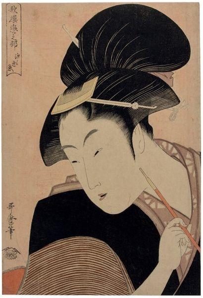 KITAGAWA UTAMARO (1753 ? -1806)