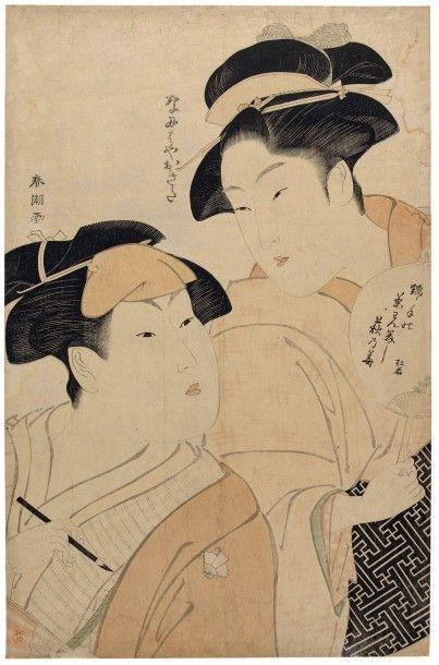 KATSUKAWA SHUNCHO (actif 1770-1801)