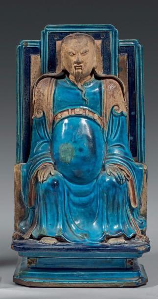 CHINE - Fin de l'époque Ming (1368-1644)