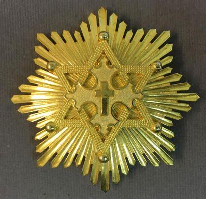 Éthiopie - Ordre du Sceau de Salomon, fondé...