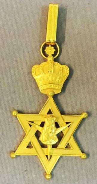 Éthiopie - Ordre de la Reine de Saba, fondé...